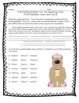 2nd Grade Reading Street Word Blocks and Spelling Test - All Stories