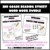 2nd Grade Reading Street Word Work Bundle