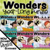 Second Grade Wonders Year Long BUNDLE