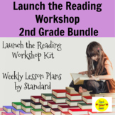 2nd Grade Reading Workshop Growing Bundle