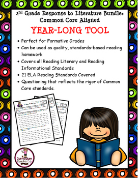 2nd Grade Response to Literature Bundle:  Common Core Aligned