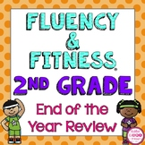 2nd Grade End of Year Review Fluency & Fitness Brain Breaks Bundle