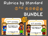 2nd Grade Rubrics - Math and ELA Standards BUNDLE