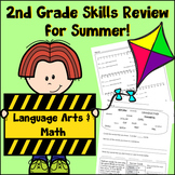 2nd Grade SUMMER Skills Review Packet