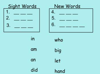 2nd Grade Saxon Phonics Lessons 1-4 Smartboard Bundle