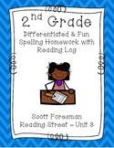 2nd Grade Scott Foresman Reading Street Homework- Unit 3- Spelling & Reading Log