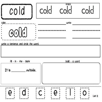 2nd Grade Sight Word Activity Pages (Word Work)