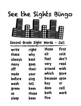 2nd Grade Sight Word Bingo- Full Class Set