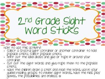2nd Grade Sight Word Sticks