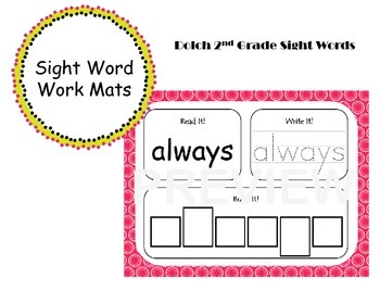 2nd Grade Sight Word Work Mats