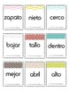 2nd Grade Sight Words Flash Cards in Spanish