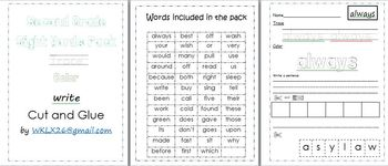 2nd Grade Sight Words Pack