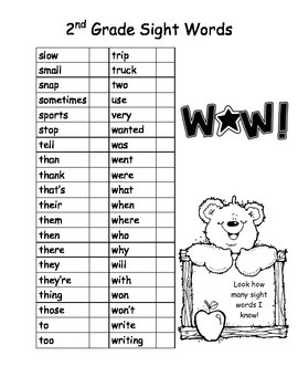 2nd Grade Sight Words Packet