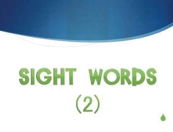 2nd Grade Sight Words PowerPoint