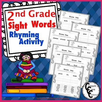 2nd Grade Sight Words Rhyming Activity