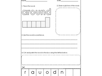 2nd Grade Sight Words with pictures