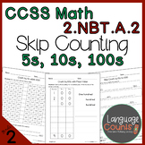 2nd Grade, Skip Count by 5s, 10s, and 100s- No Prep Practice Worksheets