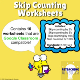 2nd Grade Skip Counting Worksheets 2.NBT.A.2 (Distance Learning)