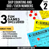 2nd Grade Skip Counting Games and Centers | Odd Even Numbers Games and Centers