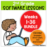 2nd Grade Technology Lessons Spiral Review Bundle