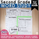 2nd Grade Spelling Assessments and Word Lists EDITABLE - year long bundle