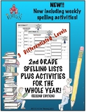 2nd Grade Spelling Lists PLUS Activities For the Whole Yea