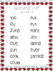 2nd Grade Spelling Lists - Reading Wonders Unit 5
