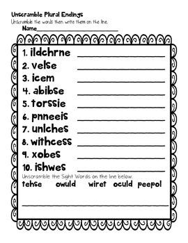 2nd Grade Spelling Plural ENDINGS