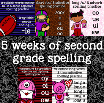 2nd Grade Spelling - Vowels, -le, Dipthongs, short /oo/, Valentine's, Football