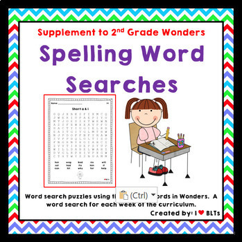 2nd Grade Spelling Word Searches to support Wonders