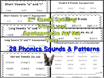 2nd Grade Spelling Words and Assessment for the Entire Year