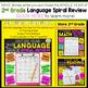 2nd Grade Language Spiral Review | 2 Weeks FREE