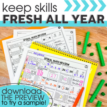 2nd Grade Math Morning Work | Spiral Review Distance Learning Packet