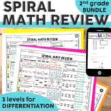 2nd Grade Math Spiral Review | Printable & Digital Include