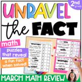 2nd Grade Math Spiral Review MARCH | 2nd Grade Math Worksheets Reveals Fun Facts