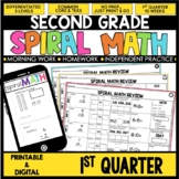 1st Quarter Spiral Math Review | 2nd Grade Morning Work |