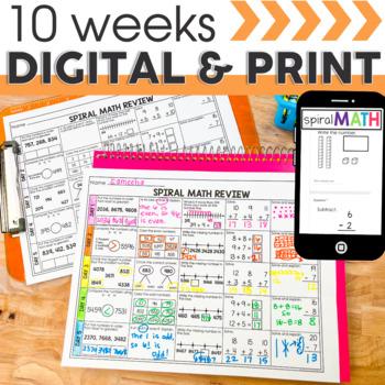 2nd Quarter Spiral Math Review | 2nd Grade Morning Work | Homework