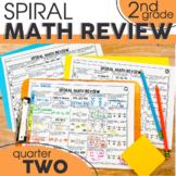 2nd Quarter Spiral Math Review | 2nd Grade Morning Work | Printable & Digital