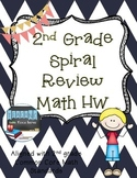 2nd Grade Spiral Review Math Homework- CC Aligned