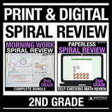 2nd Grade Spiral Review PRINT & DIGITAL Bundle Distance Le