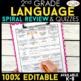 2nd Grade Spiral Review & Quiz BUNDLE | Reading, Math, Language | ENTIRE YEAR!