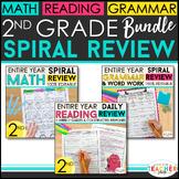2nd Grade Spiral Review & Quiz BUNDLE | Reading, Math, Lan
