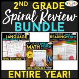 2nd Grade Spiral Review & Quiz BUNDLE | Reading, Math, Lan