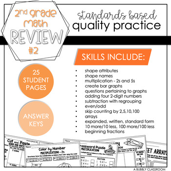 2nd Grade Spring Math Review Pack {Print and Go}