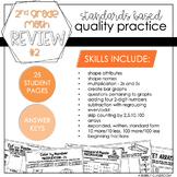 2nd Grade Math Review Bundle #2