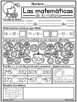 2nd Grade Spring Morning Work in Spanish / Trabajo de la mañana