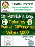 2nd Grade St. Patrick's Day Color by Sum or Difference Within 1,000