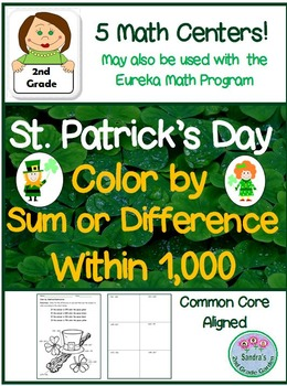 2nd Grade St. Patrick's Day Color by Sum or Difference Wit