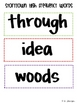 Storytown 2nd Grade High Frequency Words {All Units}