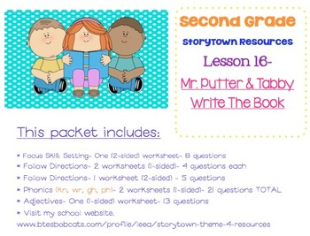 2nd Grade Storytown - Lesson 16 Study Pack (Mr. Putter & Tabby Write the Book)